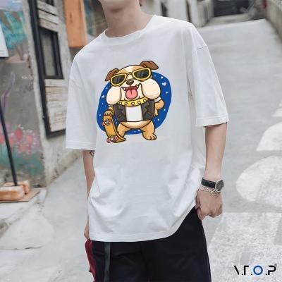 Bull Dog Ver 2